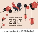 chinese new year of the rooster.... | Shutterstock .eps vector #552046162