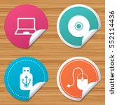 round stickers or website... | Shutterstock .eps vector #552114436