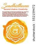 swadhistana chakra symbol on a... | Shutterstock .eps vector #552159472