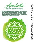 anahata chakra symbol on a... | Shutterstock .eps vector #552159526
