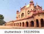 india empire mughal landmark... | Shutterstock . vector #552190546