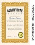 orange sample diploma. detailed.... | Shutterstock .eps vector #552230332