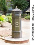 Small photo of KAYAMKULAM, KERALA - AUGUST 24, 2016 :The Travancore Anchal box (Post box) at Krishnapuram Palace,Kayamkulam,Kerala