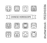 Chinese Zodiac Vector Icons In...