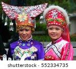 guilin  china   nov 4  2007 ... | Shutterstock . vector #552334735
