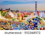 Park guell colors in Barcelona, Spain.