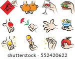 vector drawing hand set | Shutterstock .eps vector #552420622