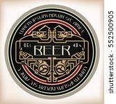 vintage frame design for labels ... | Shutterstock .eps vector #552500905