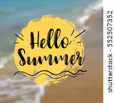 sea background with lettering... | Shutterstock .eps vector #552507352