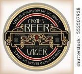 vintage frame design for labels ... | Shutterstock .eps vector #552507928