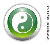 Glossy Yin Yang Sign Button