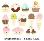 vector set of vanilla ... | Shutterstock .eps vector #552537238