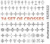 set of crosses vector pencil...   Shutterstock .eps vector #55255222
