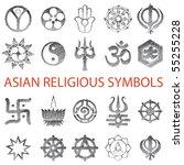 set of asian symbols vector... | Shutterstock .eps vector #55255228