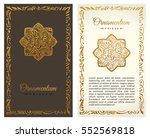 vintage vector retro blog frame.... | Shutterstock .eps vector #552569818