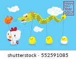 cute chinese dragon dance by... | Shutterstock .eps vector #552591085