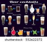 vector dark beer cocktails... | Shutterstock .eps vector #552622372