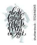 hand lettering alphabet design  ... | Shutterstock .eps vector #552646045