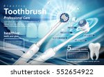 electric sonic toothbrush ad ... | Shutterstock .eps vector #552654922