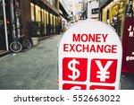Small photo of Seoul, Korea - November 4, 2016 : money exchange sign in Seoul street