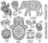 lotus  hamsa  elephant  ganesha ... | Shutterstock .eps vector #552681736