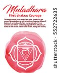 muladhara chakra symbol on a... | Shutterstock .eps vector #552722635