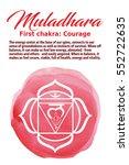 muladhara chakra symbol on a... | Shutterstock .eps vector #552722635