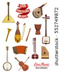 Musical Instrument Icons....