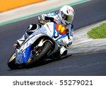 budapest  hungary   april 26 ...   Shutterstock . vector #55279021