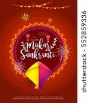 celebrate makar sankranti...   Shutterstock .eps vector #552859336