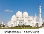 sheikh zayed grand mosque in... | Shutterstock . vector #552929845