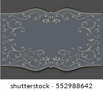 hand drawing vintage flourishes ... | Shutterstock .eps vector #552988642
