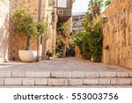Ancient Stone Streets In Arabi...