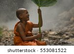 Novice Monk  Thailand Playing...