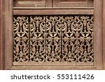 Old Wooden Traditional Nepales...