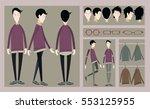 man  character animation | Shutterstock .eps vector #553125955