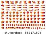 ribbon banner label red vector... | Shutterstock .eps vector #553171576