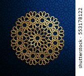 islamic 3d gold on dark mandala ... | Shutterstock .eps vector #553178122