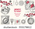 japan food menu restaurant.... | Shutterstock .eps vector #553178812