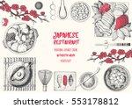 japanese food menu restaurant.... | Shutterstock .eps vector #553178812