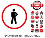 audacity icon with bonus... | Shutterstock . vector #553207822