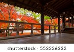 japanese autumn. beautiful red... | Shutterstock . vector #553226332