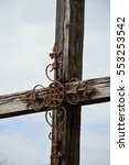 Small photo of Rustic Cross