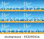 travel cards. artistic font.... | Shutterstock . vector #553290316