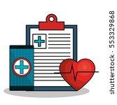 mobile health technology icon | Shutterstock .eps vector #553329868