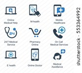 e health icons  blue series  | Shutterstock .eps vector #553364992
