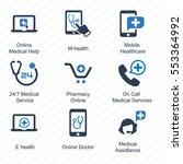 e health icons  blue series  | Shutterstock .eps vector #553364992
