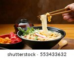Udon Noodles With Chopsticks