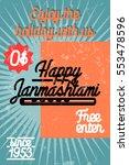 color vintage janmashtami poster | Shutterstock .eps vector #553478596