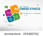 business ethics word cloud on... | Shutterstock .eps vector #553483762